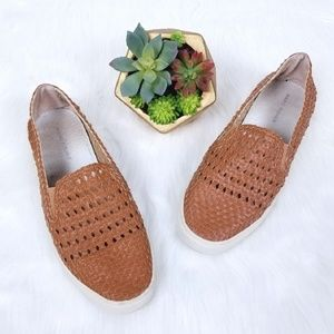 Marc Fisher | Wicker Knit Thick Slip On Sneakers